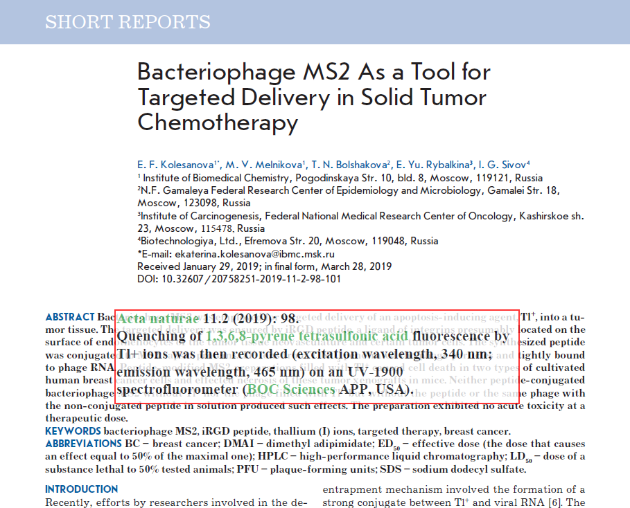 Bacteriophage MS2 As a Tool for Targeted Delivery in Solid Tumor Chemotherapy